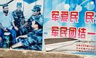 The Xinjiang Perspective: In Photos