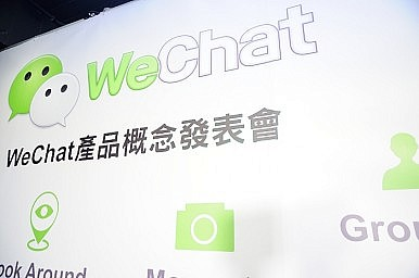 Survey: 66 Percent of WeChat Users Will Not Pay For Service