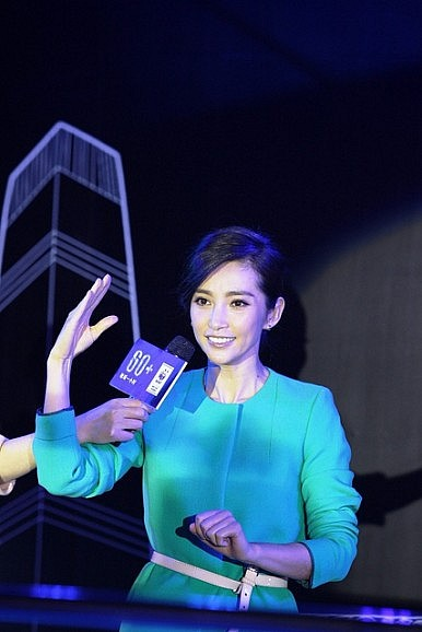Chinese Actress Li Bingbing Joins Transformers 4 Cast