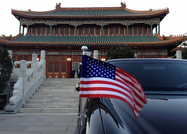 Hedging: The Real U.S. Policy Towards China?
