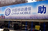Chinese Companies Fall Out of Top-Ten List