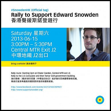 Snowden: US Spies On China's Universities and Mobile Firms