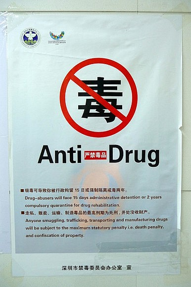 Ahead of International Drug Day, China Executes 6