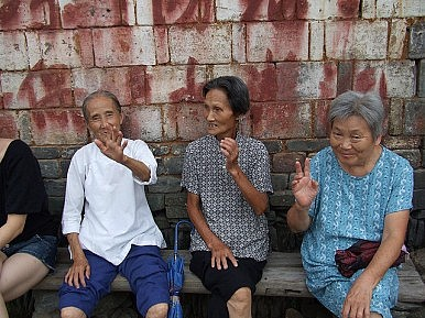 Poverty and Old Age in China