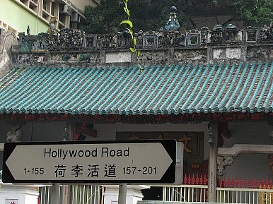 Another Cold Summer for Hollywood in China?
