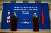China's Doublethink on the Law of the Sea