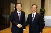 UN Chief Ban Ki-moon Arrives in China