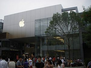 Can Apple Conquer China With iOS7?