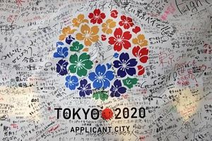 Does Tokyo Have the 2020 Olympics in the Bag?
