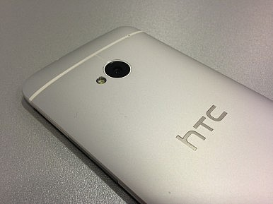 HTC One Mini and HTC One Max: What We Think We Know