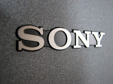 Sony i1 Honami: What You Need to Know