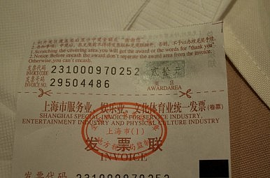 China's New Weapon Against Tax Cheats