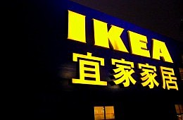 And the Largest Foreign Landowner in China is... IKEA???