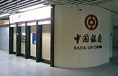 Is Private Banking in China Still a Pipe Dream?