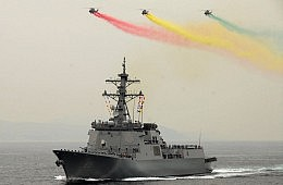 South Korea Goes All In On Missile Defense