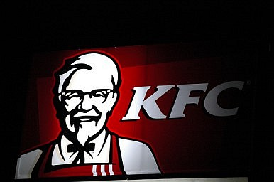 """Hitler"" Fried Chicken: KFC Logo Gets Troubling Nazi Chic Makeover"