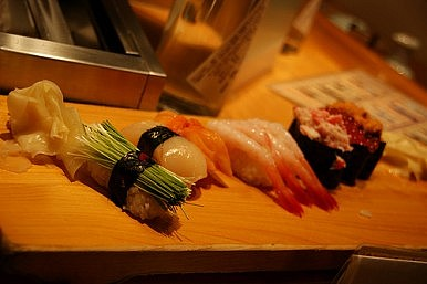 Sushi: A Brief History of Japan's Most Iconic Food