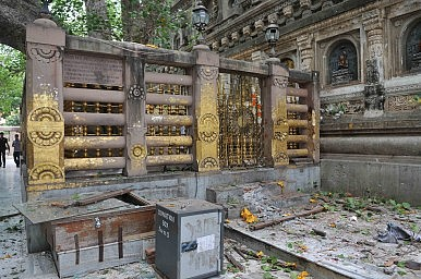 Bodh Gaya: Terror Attack in an Abode of Peace