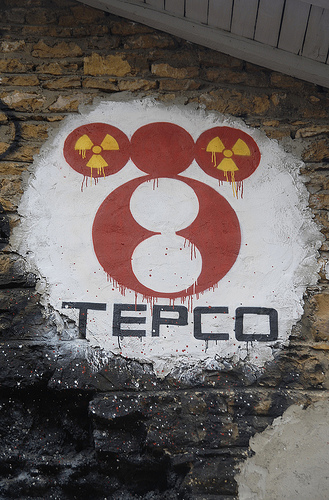 Fukushima Decontamination and Cleanup Will Cost $50 Billion