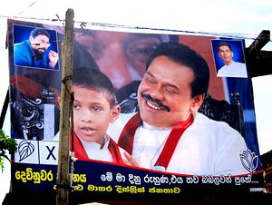 In Sri Lanka, Will Mass Grave Case Be Buried?