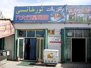 The Decline of China's Internet Cafes
