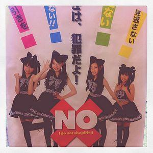 Japan's Future: Less Sex, More Shoplifting