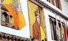 Bhutan Election Results: A Marker of Gross National Unhappiness?