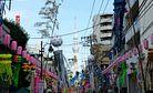 "Kappabashi Shitamachi Tanabata Matsuri: Old Tokyo's ""Star Festival"""