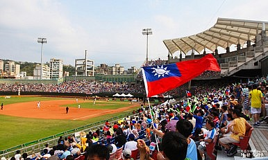 What Happened to Taiwan's Little League Champs?