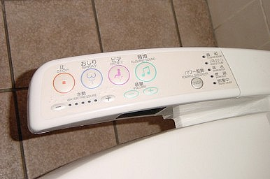 Cyber-Attack in the Bathroom: Japanese Toilet Can Be Hacked
