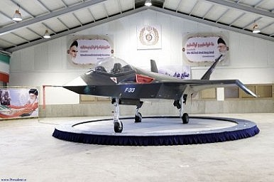 Iran to Unveil New Submarine, UAVs, Fighter Jets and Missiles