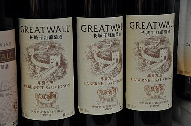 Can Chinese Wineries Compete With Europe?