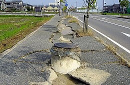 """7.8 Nara Earthquake Scare Triggered by """"Misinformation"""""""