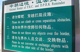 Chinese Tourists Offend North Koreans