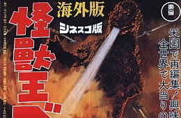 Godzilla: The <em>Kaiju</em> King's Comeback