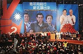 Taiwan's Parliamentary Brawl: Debate Rages over Nuclear Plant