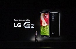Smartphone Showdown: LG G2 vs. Samsung Galaxy S4