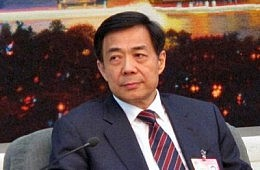 Bo Xilai: A Poor Test of Rule of Law in China