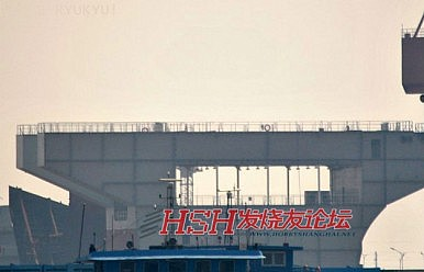 Keeping China's Second Aircraft Carrier in Perspective