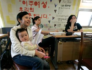 Korea's Multicultural Growing Pains