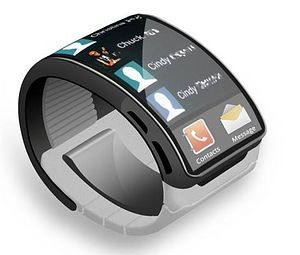 Samsung Flexible Display Contest: Cash for Ideas, Business Plans