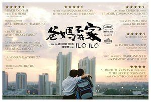 Ilo Ilo Hits Hometown Cinemas: Will Singapore Like It Too?
