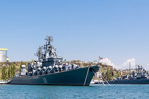 Amid Snowden Fallout, Russian Navy Makes Port Call in Cuba