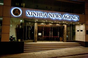 Chinese Media Duped By American Satire…Again