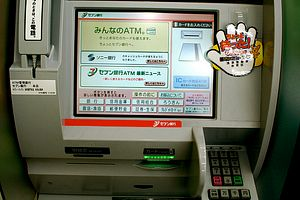 """Japan's """"Ore Ore"""" Telephone Scam Claims Another Victim"""