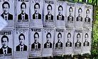 """Zhou Yongkang: Has Xi Nabbed a """"Tiger?"""""""