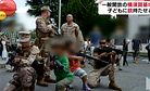 Kids With Guns: Japanese Town Angered by Military Base Photos