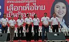 Thailand's Proposed Amnesty Law Sows Seeds of Discontent