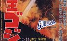 Godzilla: The Kaiju King's Comeback