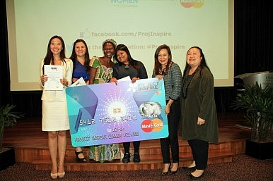 Project Inspire 2013: Empowering Women Worldwide